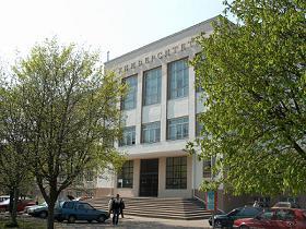Факультет географии и геоэкологии